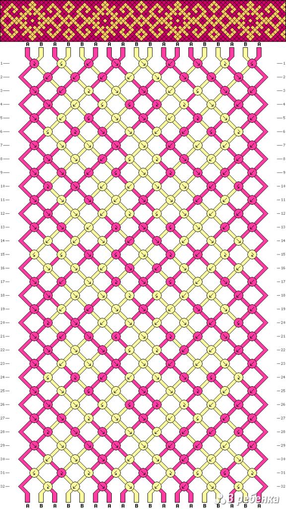 Схема фенечки 21205