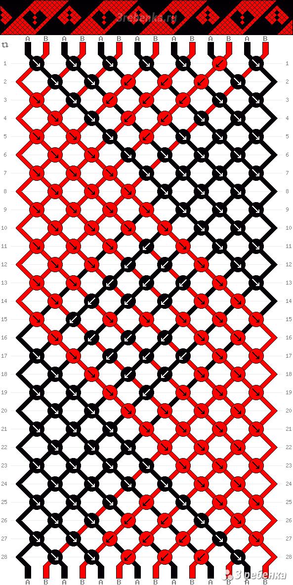 Как создать схему для фенечки с именем