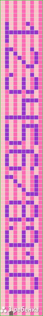 Схема фенечки прямым плетением 22485