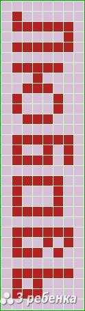 Схема фенечки прямым плетением 22536