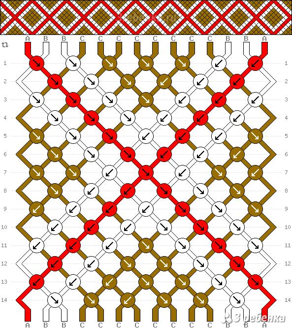 Схема фенечки 23120