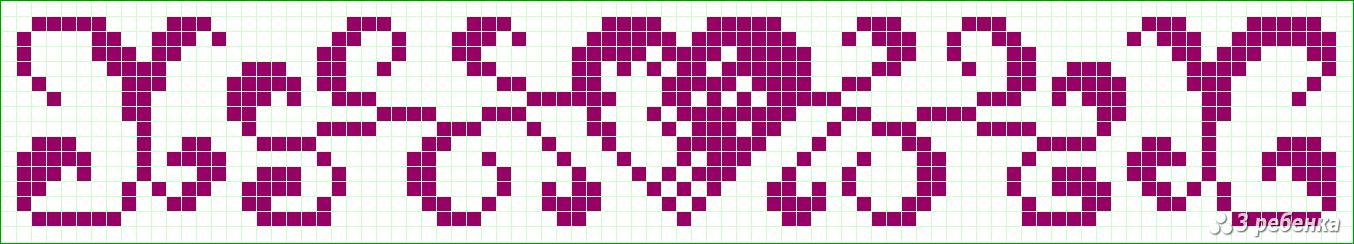 Схемы фенечков с бисера сердечко схема
