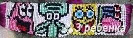 Схема фенечки прямым плетением 31304