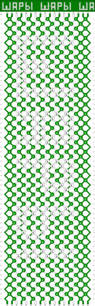 Схема фенечки 35058